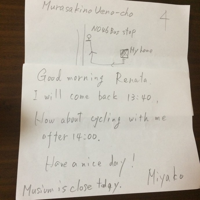 A note from Renata's host