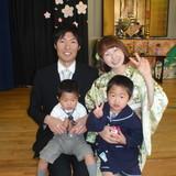 Famille d'accueil à Shinyuno, Hirosima, Japan