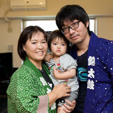 Homestay Host Family Rin in Inagi, Japan