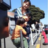 Família anfitriã em Kita-ku, Tokyo, Japan