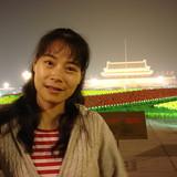 Famiglia a 国际村, 北京, China