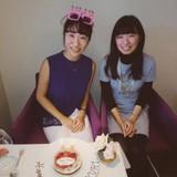 Hébergement chez Chihiro&Yuri à ,