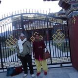 Familia anfitriona en sarangkot , pokhara, Nepal