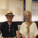 Gastfamilie in Minamishiga, Otsu, Japan