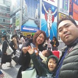 Host Family in Saitama Prefecture, Ageo, Japan