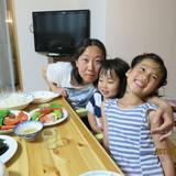 Famiglia a Nishiaraisakaecho, Adachi, Japan
