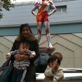 Host Family in Shinjyuku, Nishitsutsujigaoka, Japan