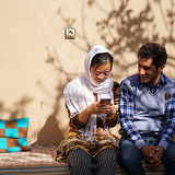 Host Family in Emam Khomeni Street, Yazd, Iran