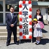 Host Family in Es una sona muy tranquilo, Oyama, Japan