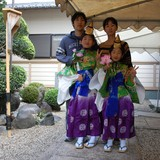 Homestay Host Family Shinya in Kashihara, Japan