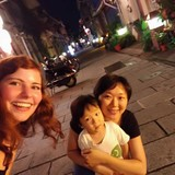 Familia anfitriona en Tainan, Tainan, Taiwan