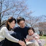 Famiglia a Totsuka, Yokohama/Totsuka, Japan