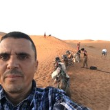 MoroccoKelaat mgouna, Ait Sedrate Sahl Gharbia的房主家庭
